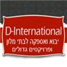 די - אינטרנשיונל - תמונת לוגו