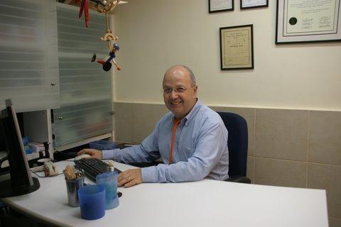 פרופסור יצחק לוי - מומחה ברפואת ילדים