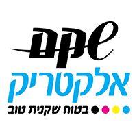שקם אלקטריק - משרדים בתל אביב