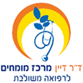 """ד""""ר דיין יוסף בע""""מ - תמונת לוגו"""