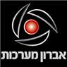 """אברון מערכות בע""""מ בירושלים"""
