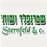 שטרנפלד ושות' - תמונת לוגו