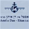 אסטל את דן - איתן בגבעת שמואל