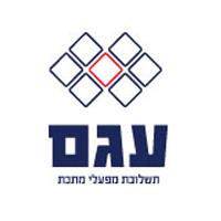 """עגם מפעלי מתכת בע""""מ בחיפה"""