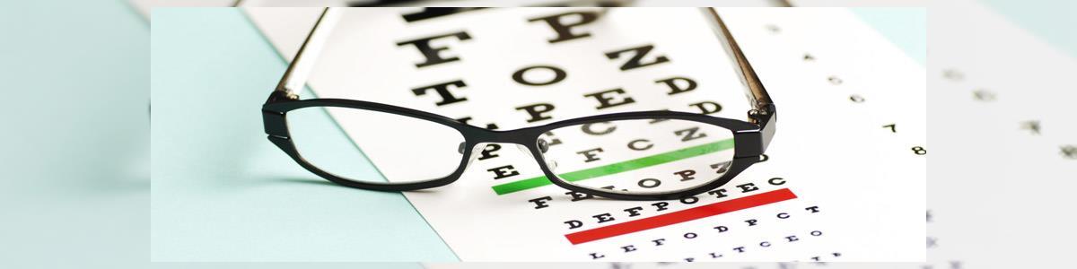אופטיקה צביקה דטנר משקפיים - תמונה ראשית