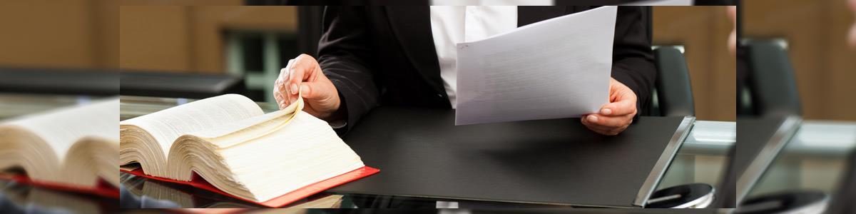 אביעזר גרואר - עורכי דין ונוטריון - תמונה ראשית