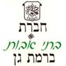 """חברת בתי אבות ברמת גן בע""""מ - תמונת לוגו"""