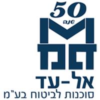 """אל-עד סוכנות לבטוח בע""""מ - תמונת לוגו"""