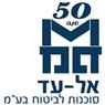 """אל-עד סוכנות לבטוח בע""""מ בירושלים"""