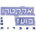 אלקטרו בועז מעבדות בחיפה
