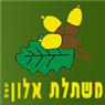 """משתלת אלון בע""""מ בירושלים"""