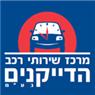 איתן שרותי רכב הדייקנים - תמונת לוגו