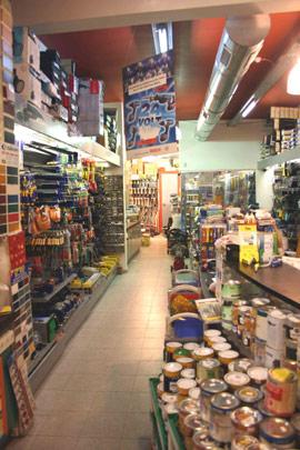 חנות למכירת כלי עבודה בתל אביב