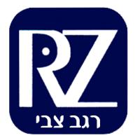 רגב צבי יועץ מס - תמונת לוגו