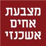 מצבעת אחים אשכנזי - תמונת לוגו