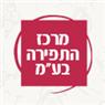 """מרכז התפירה בע""""מ בתל אביב"""