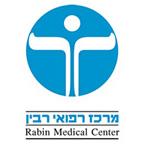 מרכז רפואי רבין - קמפוס בילינסון
