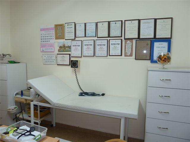 מרפאה לאבחון וטיפול במחלות פנימיות