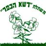 משתלת דשא הכפר- לוגו
