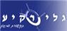 גלי - רקיע - תמונת לוגו