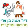 """ד""""ר בן ארי משה - תמונת לוגו"""