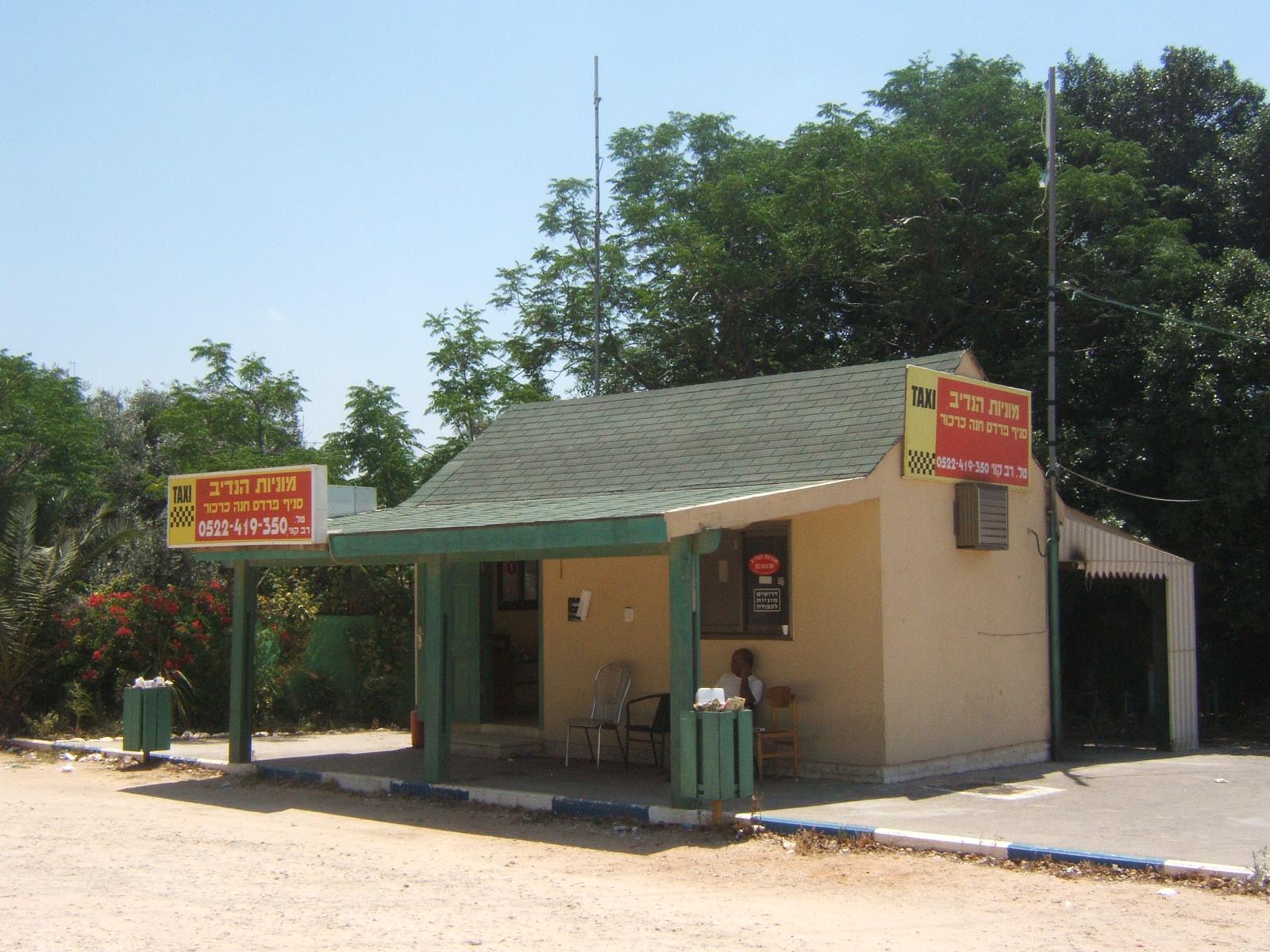 תחנת מוניות הנדיב