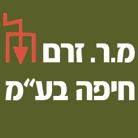 """מ.ר. זרם חיפה בע""""מ בחיפה"""