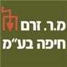 """מ.ר. זרם חיפה בע""""מ - תמונת לוגו"""