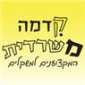קדמה משרדית - תמונת לוגו