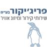 """פריג'יקור בע""""מ - תמונת לוגו"""