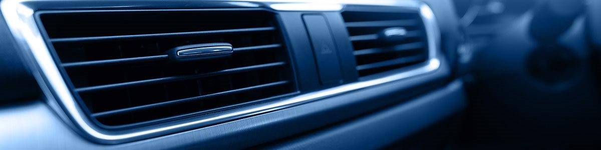 אלסקר מומחים למיזוג אוויר ברכב - תמונה ראשית