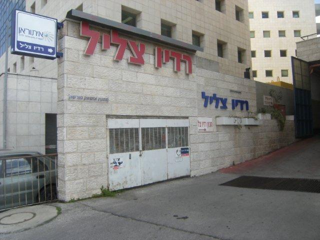 מרכז אביזרי רכב בירושלים
