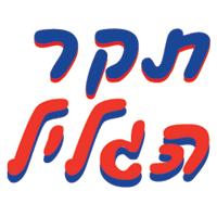 תקר הגליל יוסי כהן