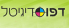 דפוס דיגיטל - תמונת לוגו