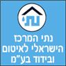 """נתי המרכז הישראלי לאיטום ובידוד בע""""מ - תמונת לוגו"""