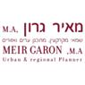 מאיר גרון שמאי מקרקעין- M.A בירושלים