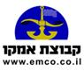 """אמקו ים בע""""מ - תמונת לוגו"""