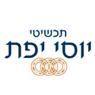 תכשיטי יוסי יפת - תמונת לוגו