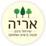 אריה נאור - שירותי גינון - תמונת לוגו