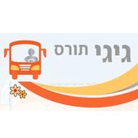 """גיגי תורס בע""""מ בירושלים"""