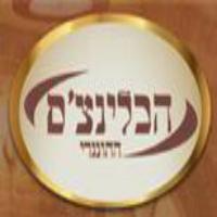 הבלינצ'ס ההונגרי - תמונת לוגו