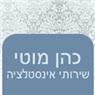 כהן מוטי - תמונת לוגו