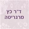 """ד""""ר כץ מרגריטה בחיפה"""