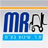 """מ.ר. שינוע מלגזות הרמה בע""""מ - תמונת לוגו"""