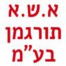 """א.ש.א תורגמן בע""""מ - תמונת לוגו"""