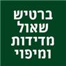 ברטיש שאול מדידות ומיפוי - תמונת לוגו