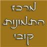 מרכז התמונות קובי - תמונת לוגו