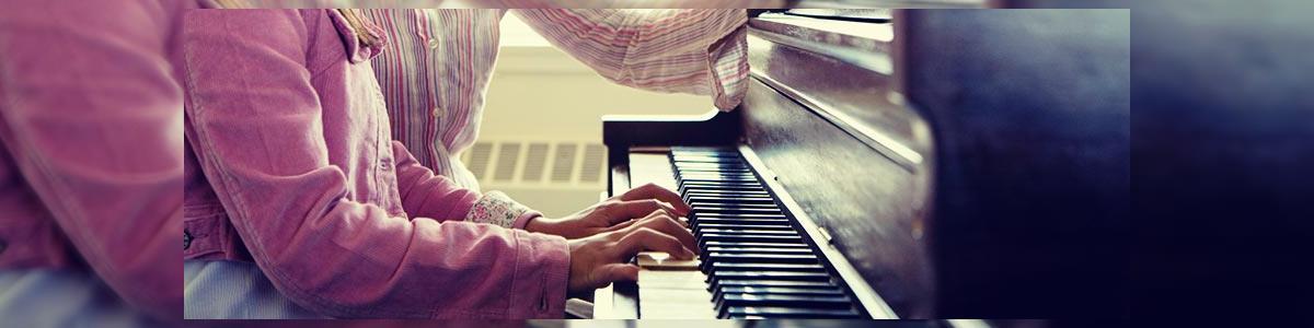 אקורד-גיטרה,אורגן ופסנתר - תמונה ראשית