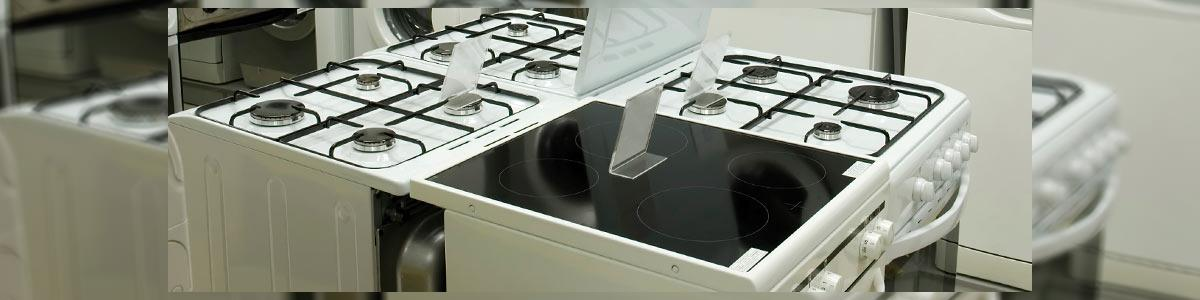 א.ש. אלקטרוניקה מומחים לתיקון תנורי אפיה רחבים - תמונה ראשית