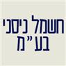 """חשמל ניסני בע""""מ בתל אביב"""